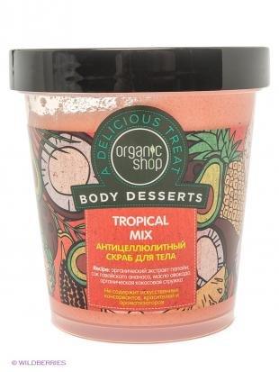 Кокосовый скраб, organic shop скраб для тела tropical mix 450мл