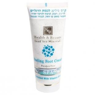 Натуральный крем-скраб, body care крем-скраб для ног с эффектом пилинга, 200 мл