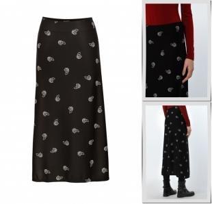 Черные юбки, юбка bella kareema,