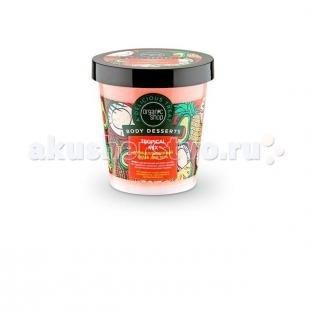 Скраб Органик Шоп, organic shop скраб для тела тропический микс 450 мл