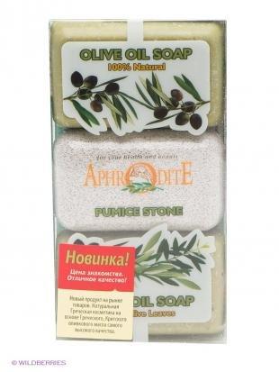 Скраб с оливковым маслом, aphrodite натуральное оливковое мыло набор с пемзой 260 гр
