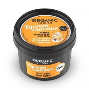 """Скраб для тела из меда, organic shop organic kitchen мыло-скраб нежное для тела """"кусочек счастья"""""""